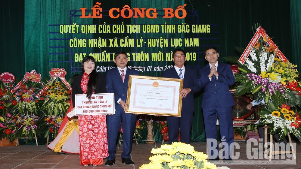 Xã Cẩm Lý đón nhận quyết định công nhận đạt chuẩn nông thôn mới